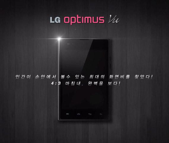 LG Optimus Vu, Tabletόφωνο με οθόνη 5 ιντσών και κάδρο 4:3