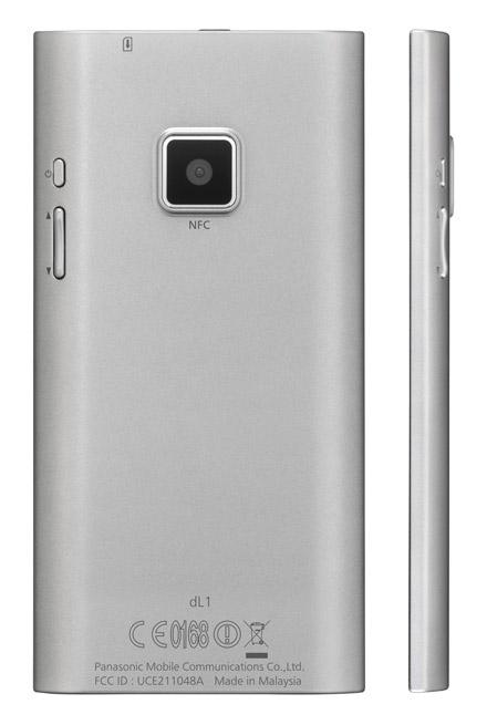 Panasonic Eluga, Το πρώτο ευρωπαϊκό Android smartphone του Ιάπωνα κατασκευαστή