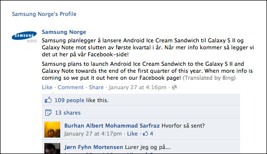 Samsung Galaxy S II και Galaxy Note, Αναβάθμιση σε Ice Cream Sandwich το Μάρτιο