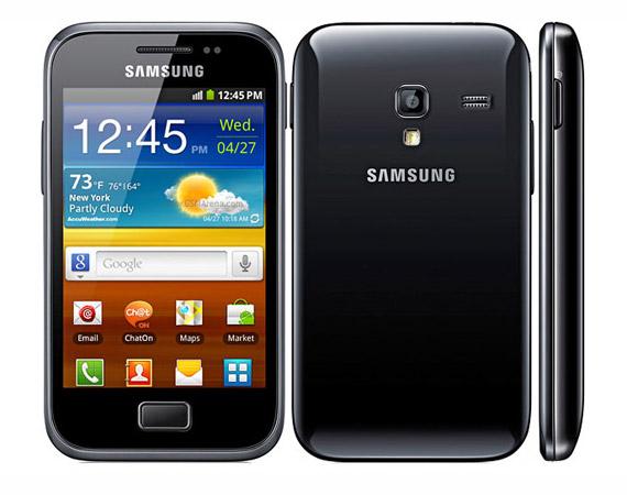 Samsung Galaxy Ace Plus, Με οθόνη 3.65 ίντσες και επεξεργαστή 1GHz