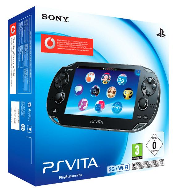 Κερδίστε ένα Sony PS Vita 3G προσφορά της Vodafone
