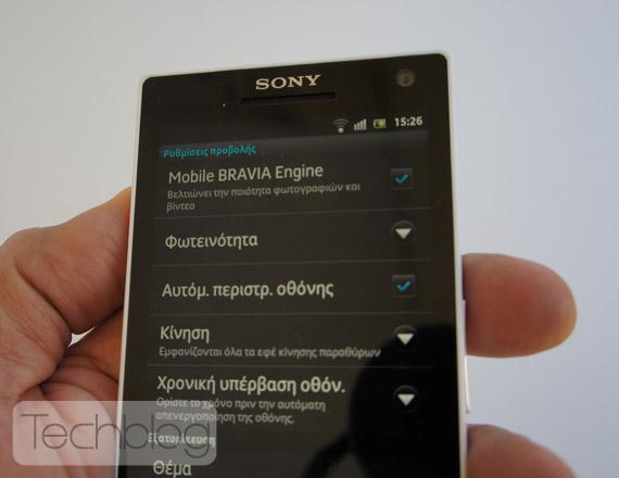 Sony Xperia S ελληνικό βίντεο παρουσίαση