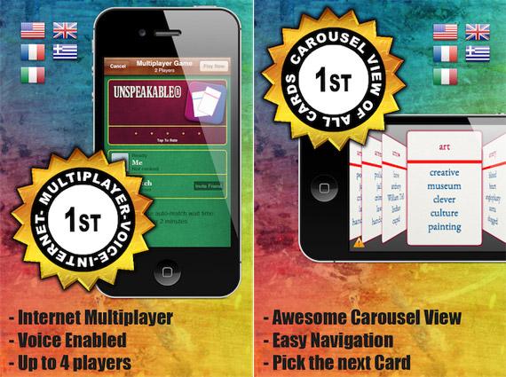Unspeakable για iOS συσκευές [Έλληνες developers]