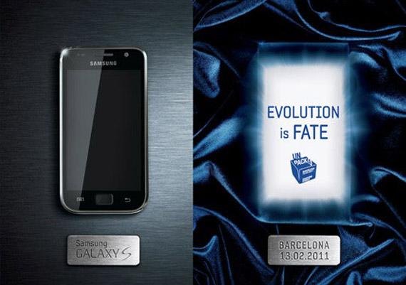 Samsung Galaxy S III, Θα έχει πάχος 7 χλστ., τετραπύρηνο επεξεργαστή και κάμερα 3D [φήμες]