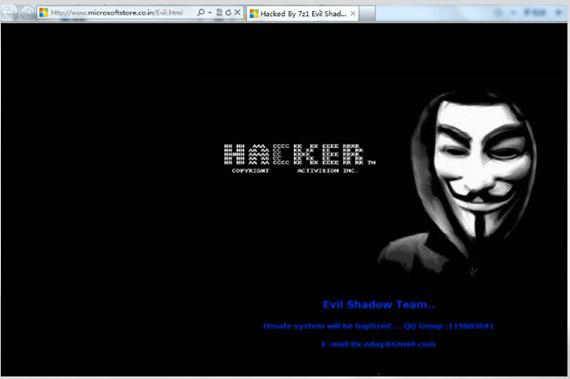 Κινέζοι χάκερς χτύπησαν το online κατάστημα της Microsoft Ινδίας