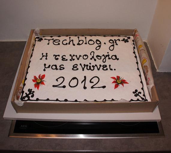 Techblog κοπή πίτας 2012 live streaming