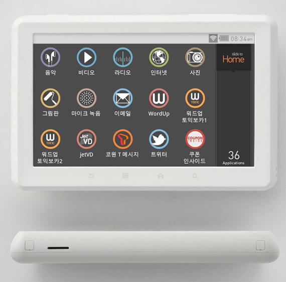 COWON A5 plenue, Φορητό media player με οθόνη 4.8 ίντσες και Android