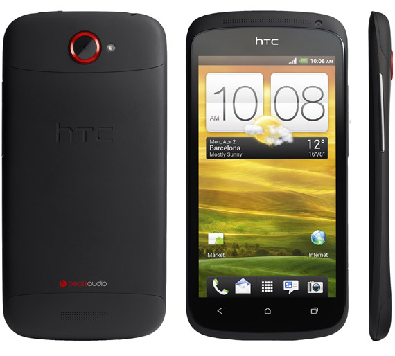 HTC One S, Αναβαθμίστηκε σε Android 4.1 Jelly Bean