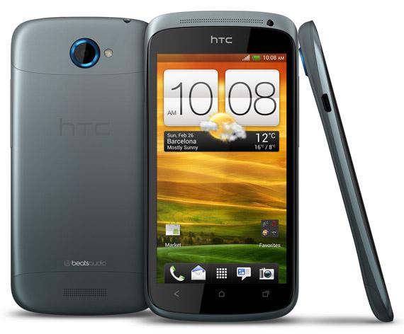 HTC One S, Ελλάδα κυκλοφορεί τον Απρίλιο με τιμή 539 ευρώ