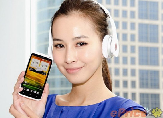 HTC One X, Limited edition με Beats Audio Solo br Dr. Dre