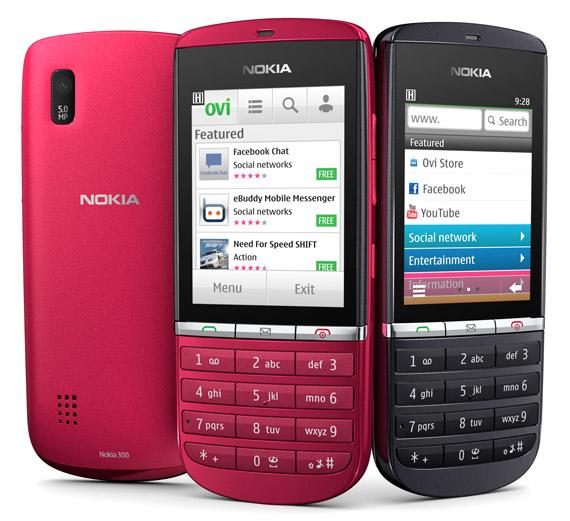 Nokia Asha 300, Κυκλοφόρησε Ελλάδα με 119 ευρώ