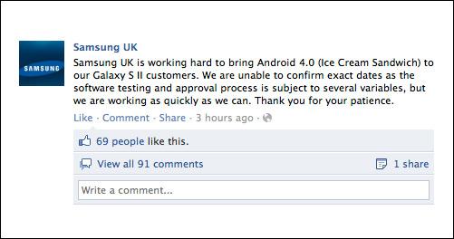 Samsung, Ακόμα τεστάρει την αναβάθμιση του Galaxy S II σε Ice Cream Sandwich