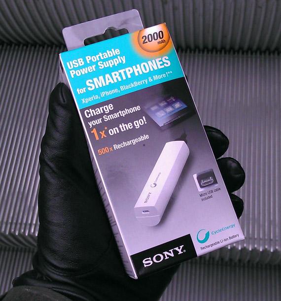 Κερδίστε εξωτερική μπαταρία Sony 2000mAh, Διαγωνισμός on the fly