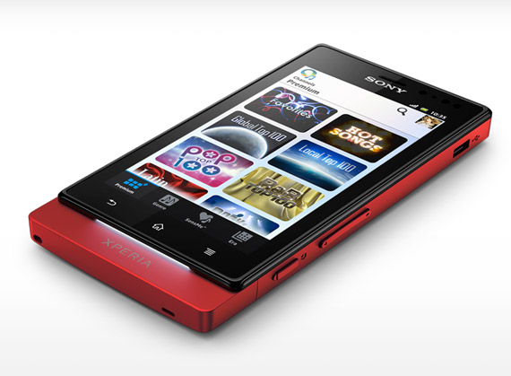 Sony Xperia Sola, Με οθόνη 3.7 ίντσες floating touch