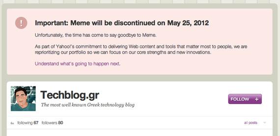 Yahoo Meme, Στις 25 Μαίου διακόπτεται η λειτουργία του