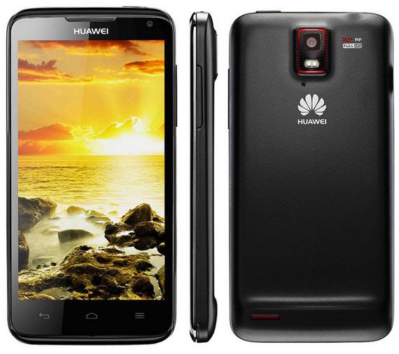 Huawei Ascend D quad, Ελλάδα το καλοκαίρι [τιμή κάτω από 500 ευρώ;]