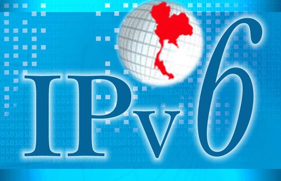 World IPv6 Launch, Από τις 6 Ιουνίου 2012 το Internet αλλάζει