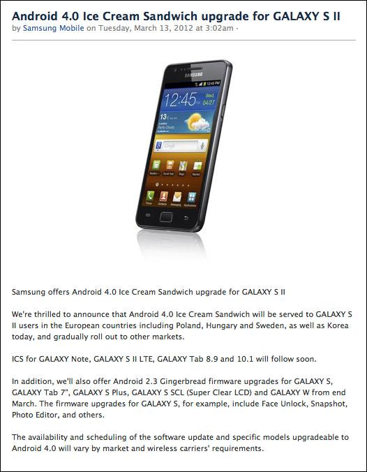 Samsung Galaxy S II, Ξεκίνησε η αναβάθμιση σε ICS στην Ευρώπη [επίσημο]