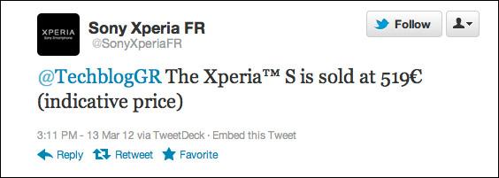 Sony Xperia Sola, Κυκλοφορεί τον Απρίλιο με τιμή 329 ευρώ [Γαλλία]