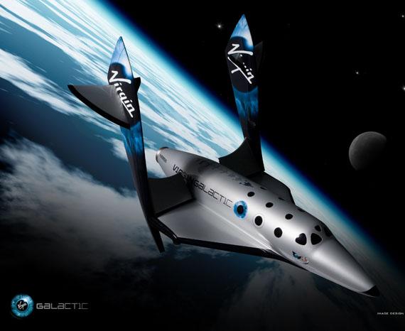 Virgin Galactic, Θα δημιουργηθεί και στην Ευρώπη κέντρο διαστημικού τουρισμού;