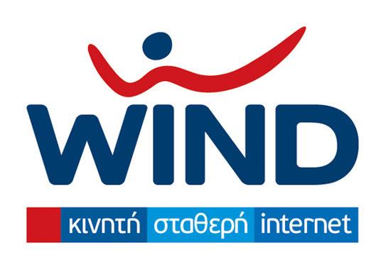WIND Business Cloud, Υπηρεσίες Cloud για επαγγελματίες και επιχειρήσεις