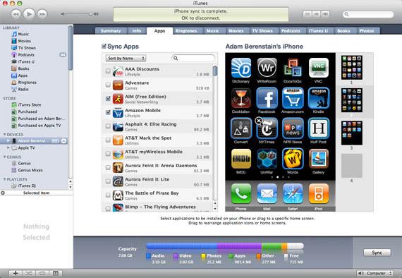 iTunes 11, Υποστήριξη για iOS 6 και άλλα καλούδια [φήμες]