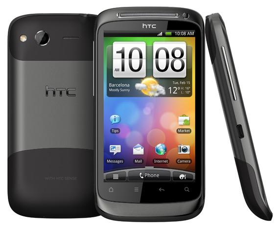 HTC Desire S, Κατεβάστε την αναβάθμιση σε Android 4.0 Ice Cream Sandwich