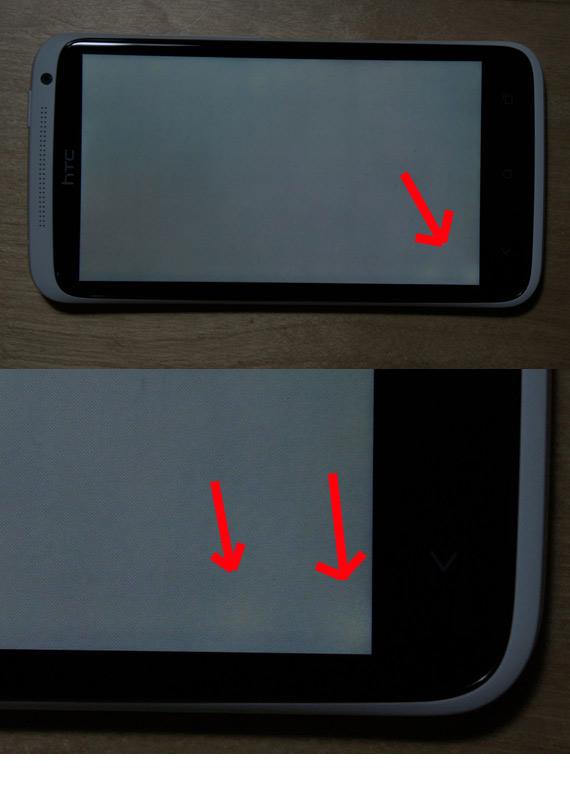 HTC One X, Πρόβλημα με κίτρινες κουκίδες στην οθόνη του