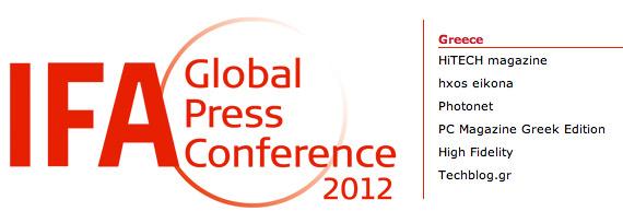 IFA Global Press Conference 2012, Το Techblog πάει Κροατία