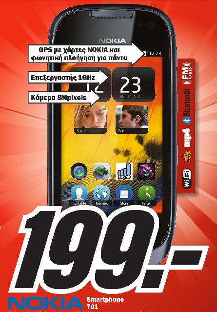 TechDeals, Nokia 701 με Symbian Belle και 199 ευρώ