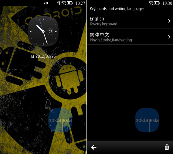 Nokia Carla, Screenshots από την επόμενη μεγάλη αναβάθμιση