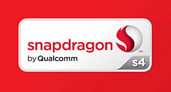 Qualcomm S4, Τετραπύρηνοι επεξεργαστές για τα επόμενα Ultrabooks