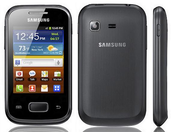 Samsung Galaxy Pocket, Κυκλοφόρησε με τιμή 129 ευρώ