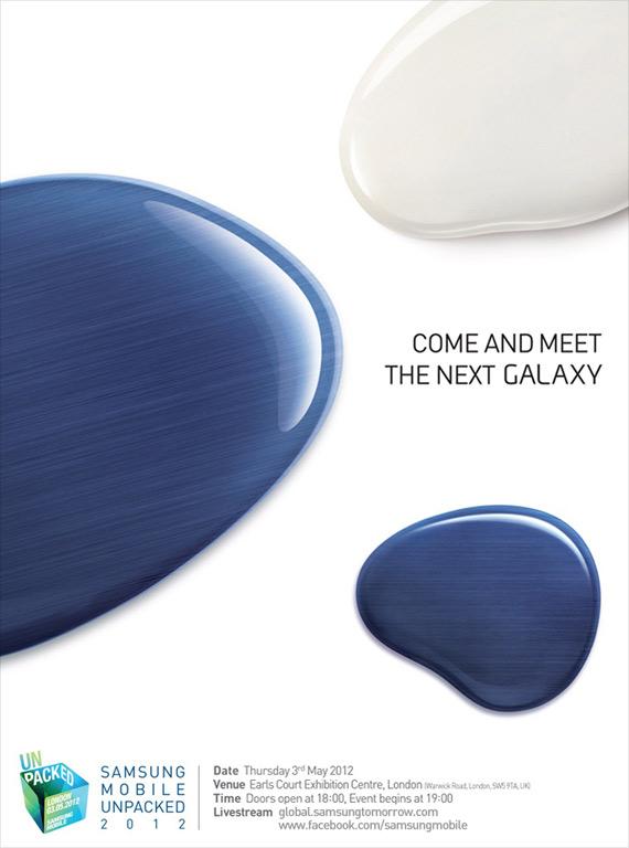 Samsung, 3 Μαίου event στο Λονδίνο μας φέρνει το Galaxy S III;
