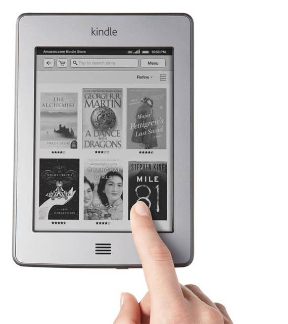 Kindle Touch 5.1.0 update, Υποστήριξη για άλλες γλώσσες και landscape mode