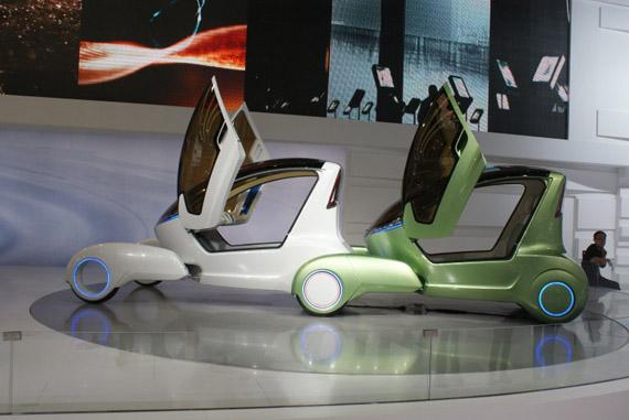 Chery Ant, Ένα ενδιαφέρον concept όχημα από την Κίνα