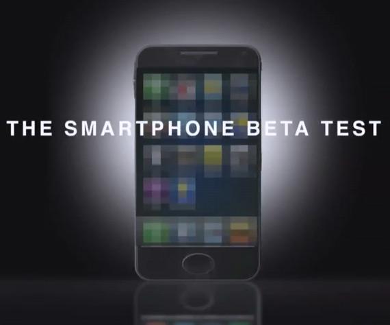 Nokia Lumia 900, Επιθετική διαφημιστική πολιτική καρφώνει το iPhone