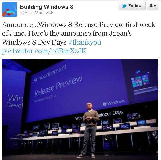 Windows 8 release preview, Έρχονται την πρώτη εβδομάδα του Ιουνίου