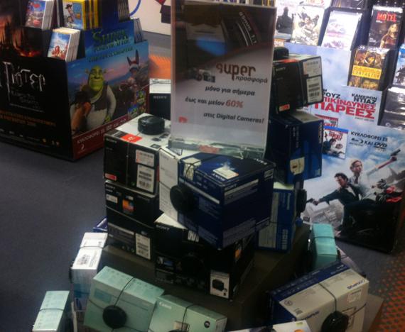 Μεγάλη προσφορά στα καταστήματα Public στην Κύπρο