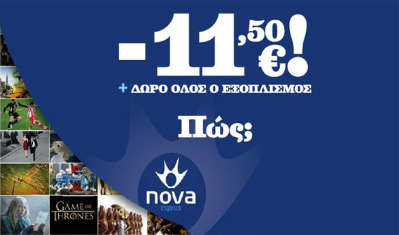 Nova Cyprus