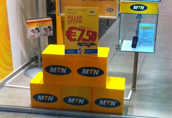 Νέα ειδική τιμή στο πακέτο σύνδεσης MTN Pay As You Go