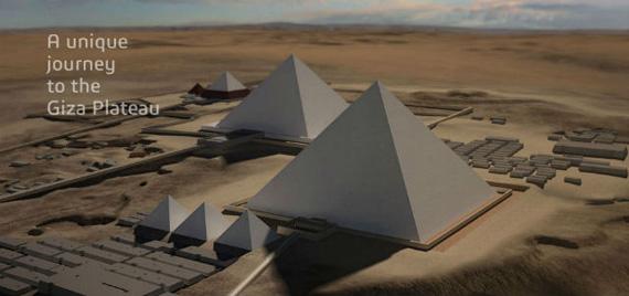 Επισκεφθείτε τις Πυραμίδες της Γκίζας σε 3D από την οθόνη του υπολογιστή σας