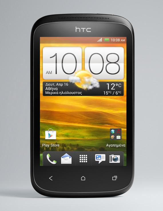 HTC Desire C, Πρώτη εμφάνιση σε hands-on video