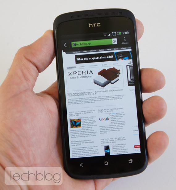 HTC One S ελληνικό βίντεο παρουσίαση