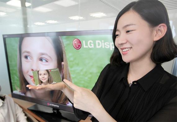 LG Display, Κατασκεύασε οθόνη 5 ιντσών Full HD με 440 ppi