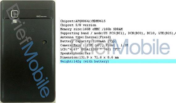 LG LS970 Superphone, Με οθόνη 4.67 ίντσες και τον τετραπύρηνο Qualcomm Krait 1.5GHz