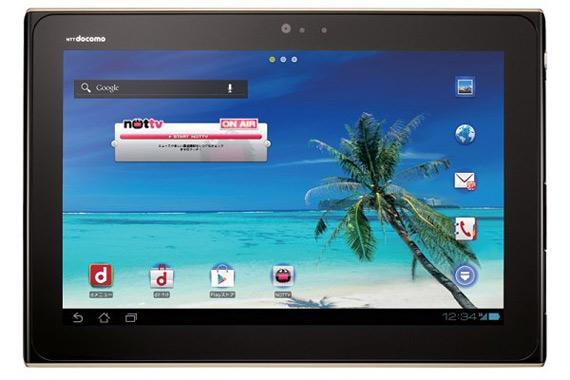 Panasonic Eluga Live P-08D, Αδιάβροχο Android tablet  Panasonic-Eluga-Live-P-08D-1