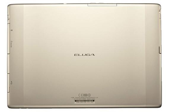 Panasonic Eluga Live P-08D