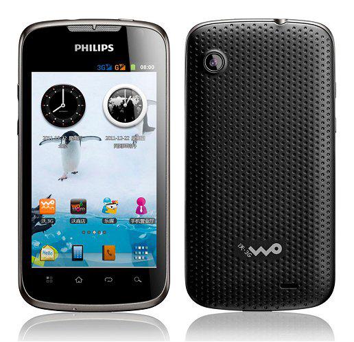 Philips W635, Δίκαρτο Android smartphone με οθόνη 4 ίντσες για την αγορά της Κίνας