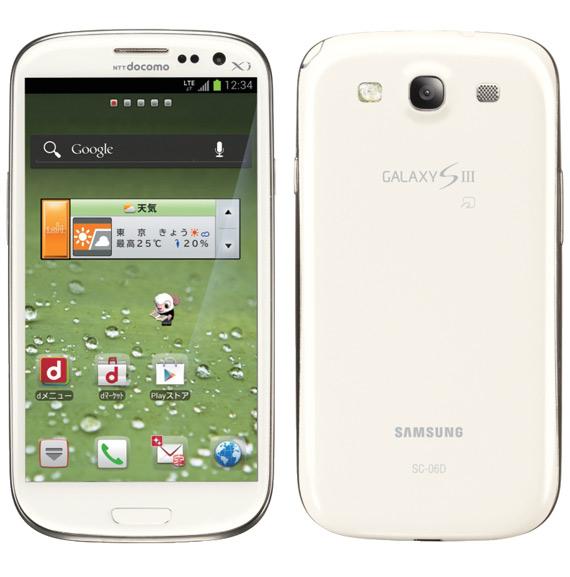 Samsung Galaxy S III, Στην Ιαπωνία θα κυκλοφορήσει διπύρηνο με 2GB μνήμη RAM